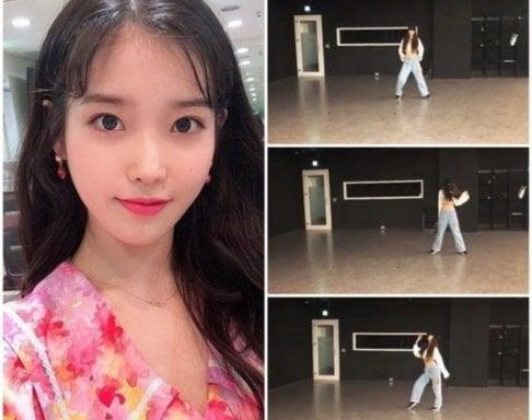 IU, Jiyeon