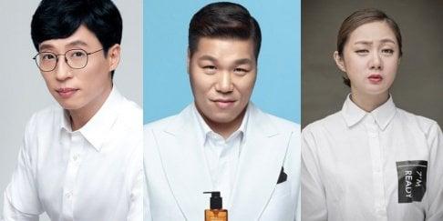Park Na Rae, Seo Jang Hoon, Yoo Jae Suk