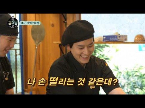 Ahn Jae Hyun, P.O., Kang Ho Dong, Lee Soo Geun, Eun Ji Won, Kyuhyun, Song Min Ho (Mino)