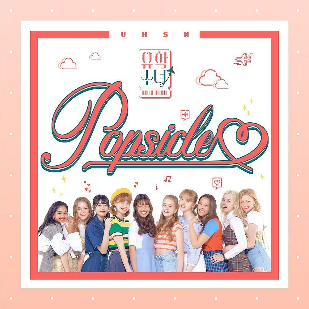 [SONG AND MV REVIEW] UHSN – 'POPSICLE' | allkpop