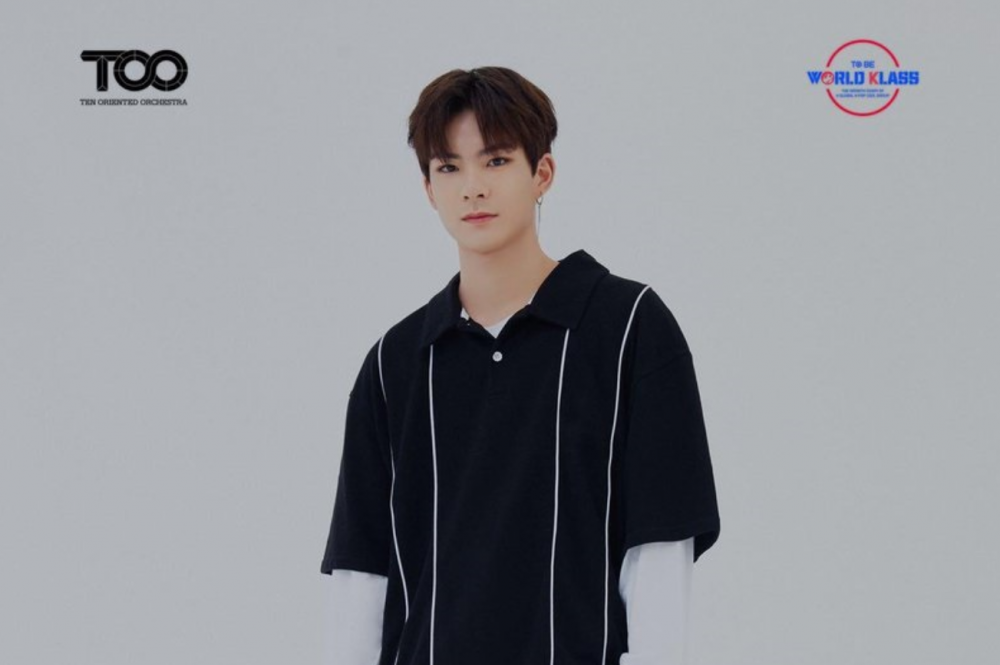 Mnet's next music survival show 'World Klass' introduces their first trainee from Japan, Taichi | allkpop