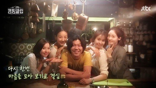 First broadcast of 'Camping Club' leads to increased
