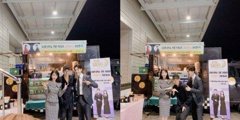 IU, Kim Soo Hyun, Yeo Jin Goo
