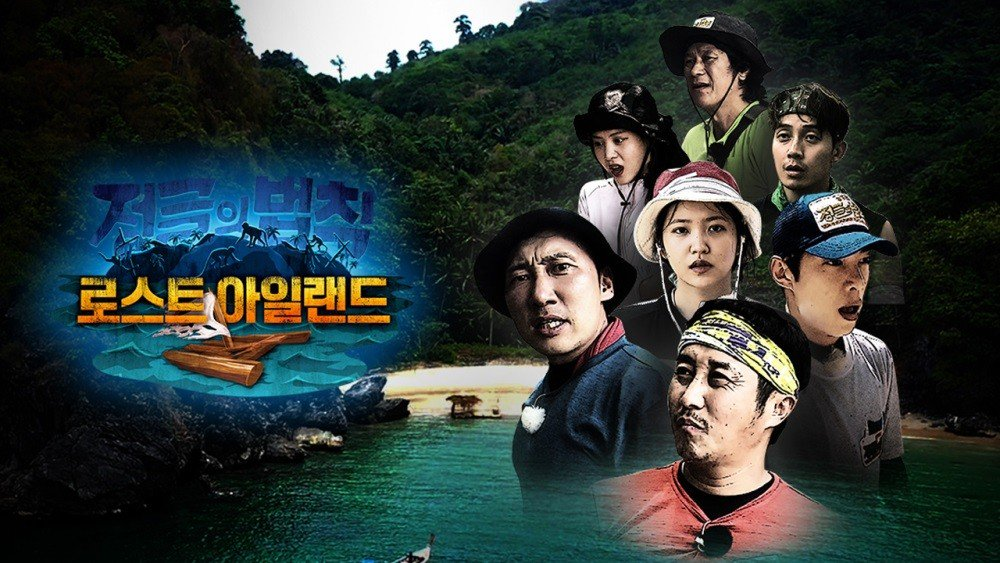 SBS apologizes and releases official statement for 'Law of