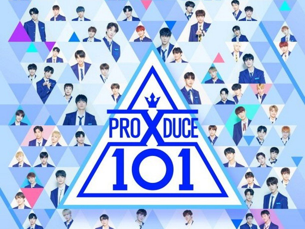 Produce x 101' officially releases statement on alleged vote rigging