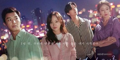Kim Se Jung, Song Jae Rim, Jiyeon, Yeon Woo Jin
