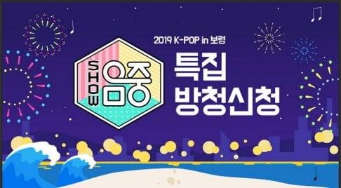 A Pink, AB6IX, CIX, Cosmic Girls, DAY6, fromis_9, GFriend (Girlfriend), Kim Chung Ha, MAMAMOO, Nature, Norazo, Pentagon, Red Velvet, SF9, Stray Kids, UV, Kim Jae Hwan