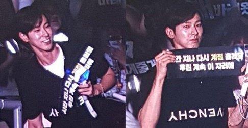 EXO, TVXQ, Yunho