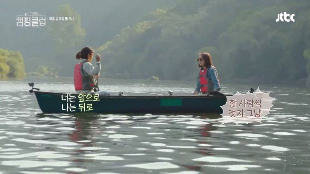 Lee Hyori and Lee Jin become a lovey-dovey 'morning couple' on 'Camping Club'? | allkpop