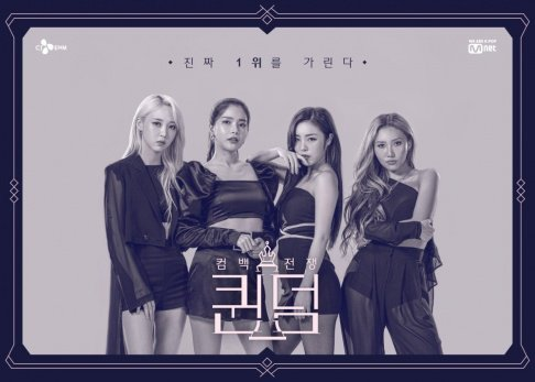 AOA, (G)I-DLE, Lovelyz, MAMAMOO, Oh My Girl, Park Bom