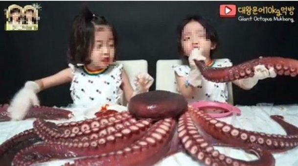 Youtube Channel Under Fire After Six Year Old Twins Release