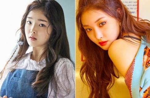 Kim Chung Ha, Oh My Girl, Seunghee