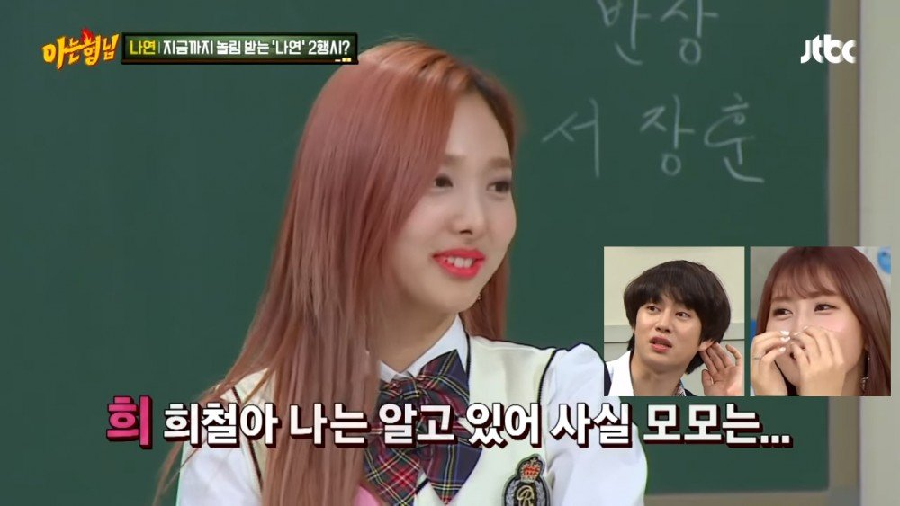 A past clip of TWICE on 'Knowing Brothers' comes to light following