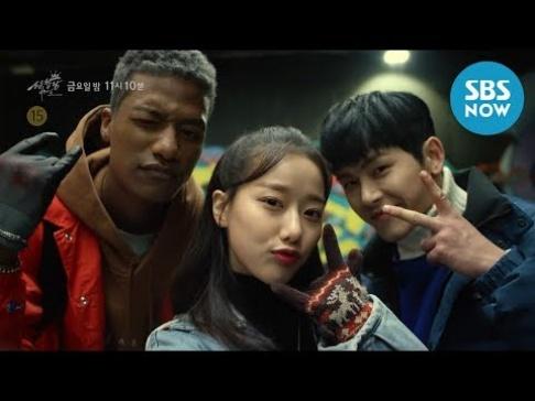 Naeun, Shin, Han Hyun Min, Hoya