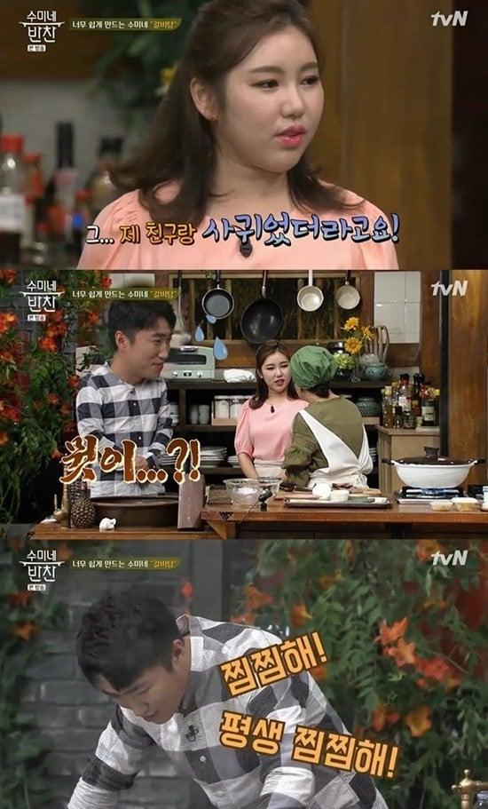 Jang Dong-gun Înălțimea, greutatea, vârsta, statisticile corpului