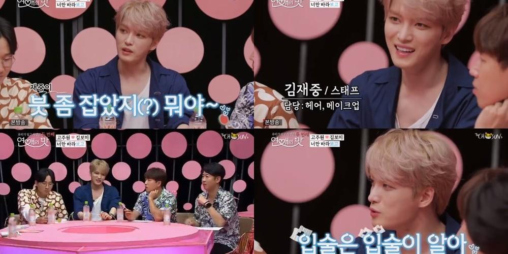 JYJ's Jaejoong reveals he has a makeup artist license on 'Love's Flavor 2' | allkpop