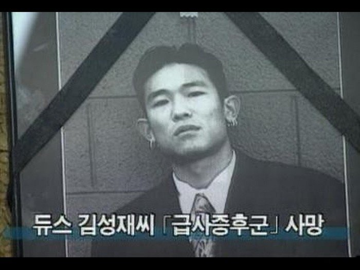 Kim Sung Wook wants the truth to be revealed 24 years from the death of his brother DEUX's Kim Sung Jae | allkpop