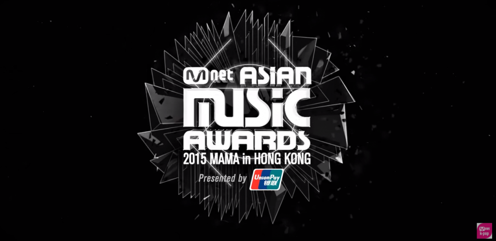 Netizens react to 'MAMA' having difficulties booking a venue for