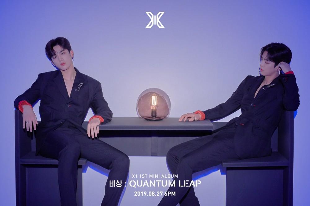 X1 Reveals Concept Photos For Kim Yo Han Allkpop