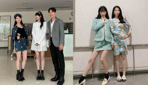 Sulli, IU, Yeo Jin Goo