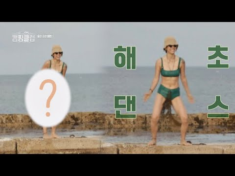 Netizens roll on the floor laughing at Lee Hyori's accidental seaweed dance | allkpop