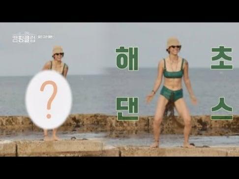 Fin.K.L, Lee Hyori