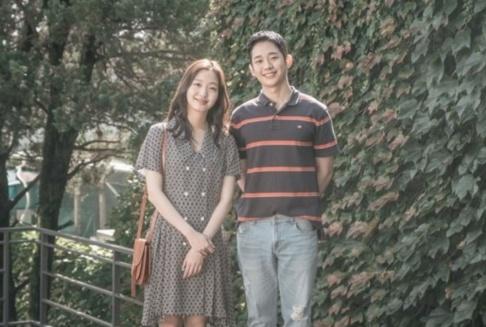 Jung Hae In, Kim Go Eun