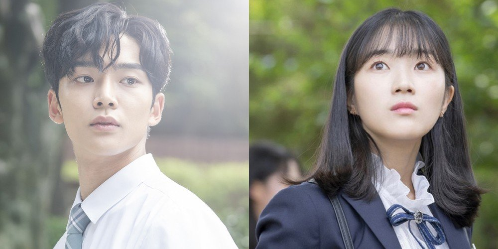 New MBC drama 'July Found By Chance' reveals first still