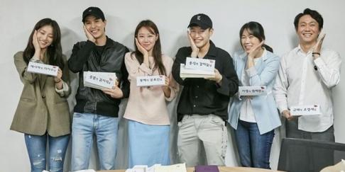 Gong Hyo Jin, Kang Ha Neul, Kim Ji Suk, Son Dam Bi