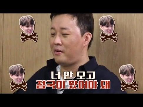 BTS, Jungkook, Jung Jun Ha, Lee Kyung Kyu