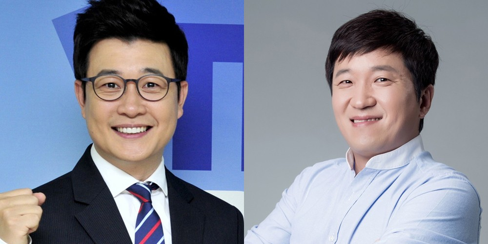 SBS to air Chuseok special variety 'BTS's Variety Chronicles' hosted by Kim Sung Joo & Jung Hyung Don | allkpop