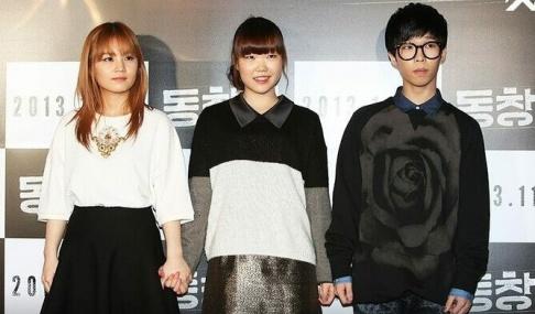 Akdong Musician (AKMU), Lee Hi