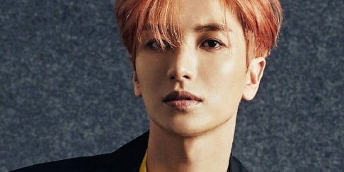 Super Junior, Leeteuk