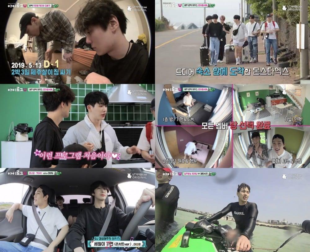 MONSTA X to release new reality show 'I log U' in Jeju | allkpop