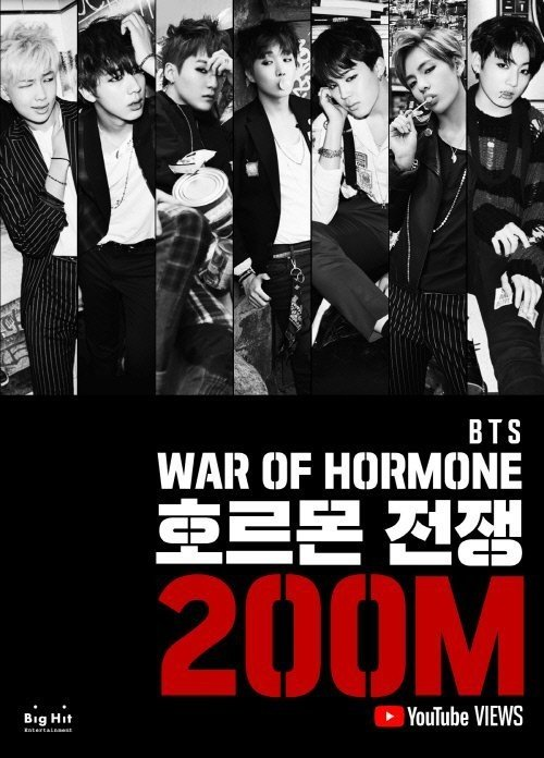 BTS' 'War of Hormone' became its 13th music video to surpass 200 million views on YouTube | allkpop