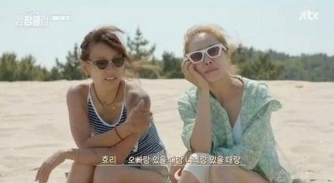 Ock Joo Hyun, Lee Hyori