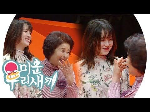 SBS airs 'My Ugly Duckling' episode featuring Goo Hye Sun with last-minute edits involving Ahn Jae Hyun   allkpop