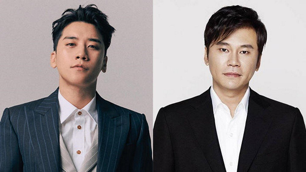 Police give update on Yang Hyun Suk and Seungri's illegal gambling investigation   allkpop