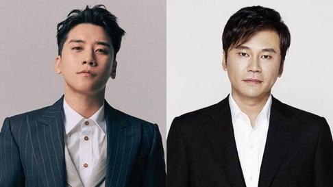 Seungri, Yang Hyun Suk