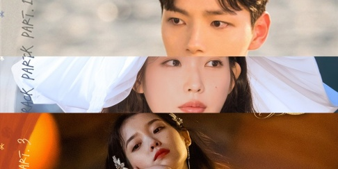Ben, Taeyeon, Gummy, ITZY, Paul Kim, Song Haye, Vibe