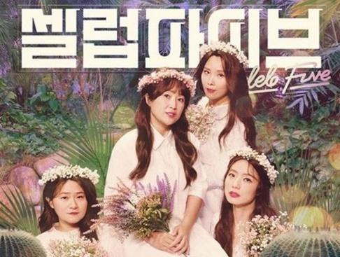 SUGA, Taeyeon, Kim Shin Young