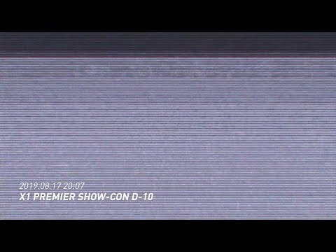 X1 reveals teaser for their Show-Con performance + 10 days left till their debut | allkpop