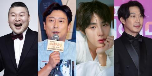 DinDin, HaHa, Kang Ho Dong, Lee Soo Geun, Ha Sung Woon