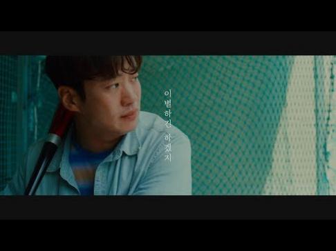 Kim Feel, Yoon Jong Shin