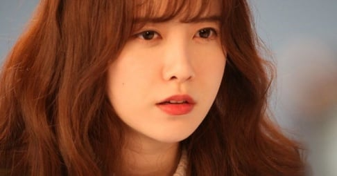 Goo Hye Sun