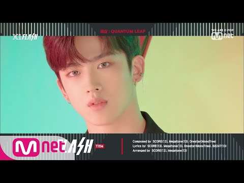 'Produce x 101' project group X1 reveal preview for debut album 'Emergency: Quantum Leap' | allkpop