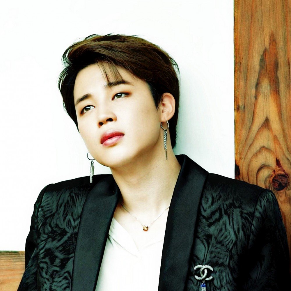 BTS Jimin's Chinese Fanbase's Huge Birthday Support A series of ...