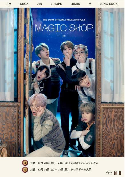 BTS Sukses Menggelar Fanmeet Muster Volume 5 Magic Shop di Chiba Jepang