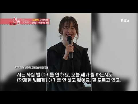 Flipboard: Netizens are amazed by BTS V's wide vocal range