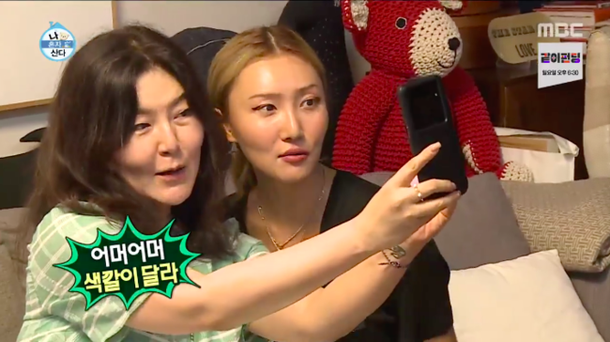 Hwa Sa and stylist Han Hye Young have a girls day filled with shopping and eating | allkpop